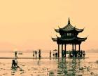江南幸福游新华五+拈花湾+南山竹海+飞来峰+三大水乡双飞5日
