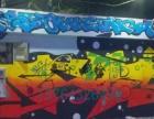 泰升•彩绘 (幼儿园 网吧 电视背景墙 室内外墙绘