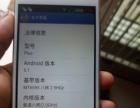 国产苹果7P12G