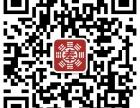 重庆风水择吉日千万不可把凶神恶煞当做儿戏刘奉