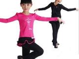 新款儿童舞蹈服长袖套装 女童拉丁舞服练功服考级服