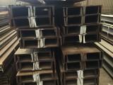 PFC英标槽钢上海现货一级供应直腿型英标槽钢