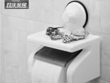 双庆吸盘防水卷纸架纸筒 卫生间置物纸巾收