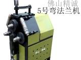 生产供应 50型弯角铁机电动平台弯管机 原装不锈钢电动弯管