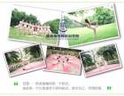 南京全能瑜伽教练培训学校/0基础入学/包学会