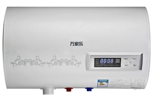 公安万家乐热水器维修安装售后客服服务电话现场维修