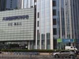 天津市河北区办理个体注册地址核定征收代理记账