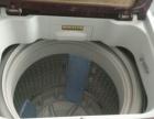 扬子6.8公斤全自动洗衣机460元没毛病可送货