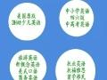 绵阳韩语暑期培训课程:贝斯达标准韩国语暑期班