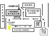 宜昌电脑培训 办公软件培训