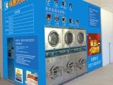 酒店自助洗衣中心加盟找哪家保惠酒店自助洗衣中心的优势