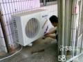 空调冰箱热水器燃气灶洗衣机抽油烟机维修