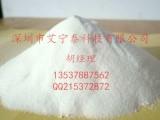 三苯氯甲咪唑 原料药生产厂家