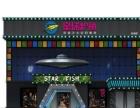 星球炉鱼长治店