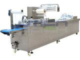 直供冷鲜肉全自动热成型气调包装机 保鲜包装机 台式真空包装机