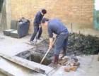 富民一带化粪池抽粪高压车清洗管道抽泥浆管道清洗管道检测