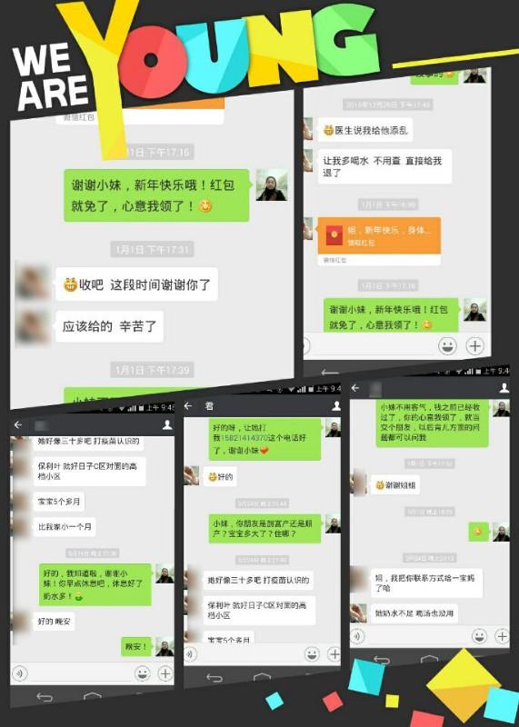 上海虹口区专业催乳师 专业手法无痛开奶 开业特惠298元/次
