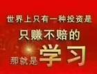 唐山大易教育税务师培训,会计师培训