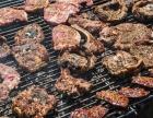 金博客南美烤肉加盟费用投入多少钱