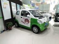 长沙新能源电动汽车价格