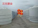 山东8000升塑料水塔8吨PE储罐8立方化工水箱酸碱水箱