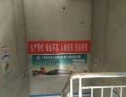 钦州港 写字楼 260平米