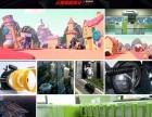 中山flash二维扁平化病毒动画原创制作