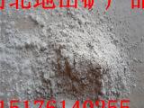 厂家直销涂料用负离子粉    乳胶漆用负离子粉   高释放量