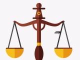 交通事故责任认定 青岛交通事故律师事务所 律师咨询