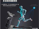 廣州多功能跑步機力動T3家用跑步機