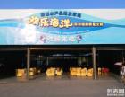 永州人的马王堆-永州联都海鲜批发外卖加工市场!