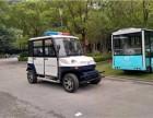 上海双排4座电动巡逻车厂家 供应5座巡逻执法车,四轮电瓶车