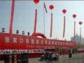 庆典工程,策划与实施,大、中型演艺、庆典活动