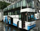 重庆到东平客车/汽车/在哪乘车?到是直达吗?东平