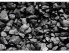 青岛批发煤炭无烟煤块销售卖煤炭