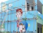 3D墙绘,幼儿园墙绘,商业墙绘,背景墙