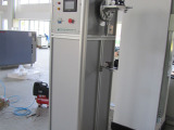 工业产品检测设备厂家批发-无锡哪里有供应工业产品检测设备