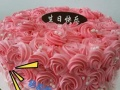 益阳蛋糕培训学校西点烘焙奶茶小吃早点培训找【音画】