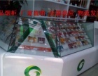 哪有卖烟柜的 烟酒柜台厂家 质量保证 钢化玻璃