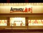 咸阳市渭城哪里可以买到安利正品咸阳渭城安利送货热线