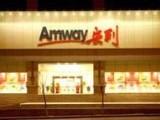 武汉市江汉区安利专卖店位置江汉区安利产品销售送货热线