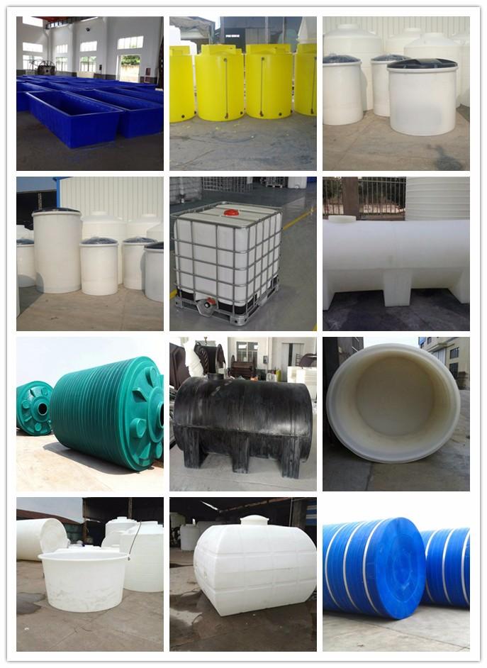 湖州4吨塑料桶5立方PE桶6吨工地水箱储水桶