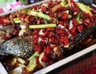 重庆 巫山烤鱼加盟 免费培训 1人即可经营