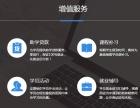 郑州哪里java培训包就业-河南众恒教育
