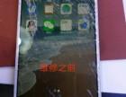 郑州vivox6 x7 x9等手机售后维修换屏