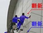 杭州外墙铝塑板清洗专业高空清洗