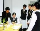 重庆经贸中等职业学院
