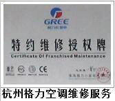 杭州搬家公司 空调安装 家具拆装 长途货运