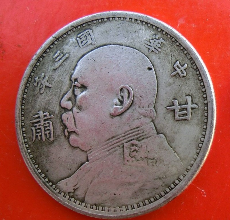 全国** 古玩古董银元古币面对面当日成交