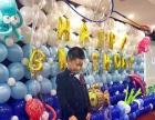 百天满月周岁宝宝生日宴气球布置小丑演出策划